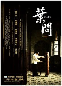 a poster for the movie Ip Man starring Donnie Yen