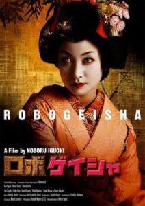 robo geisha movie poster