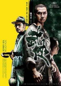 donnie yen in the movie dragon