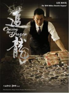chasing the dragon movie poster