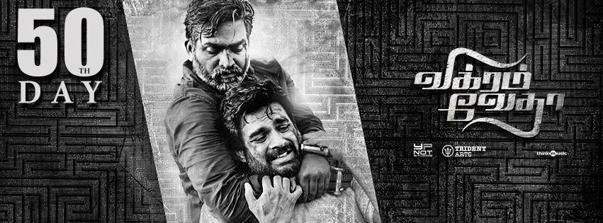 vikram vedha movie cover poster